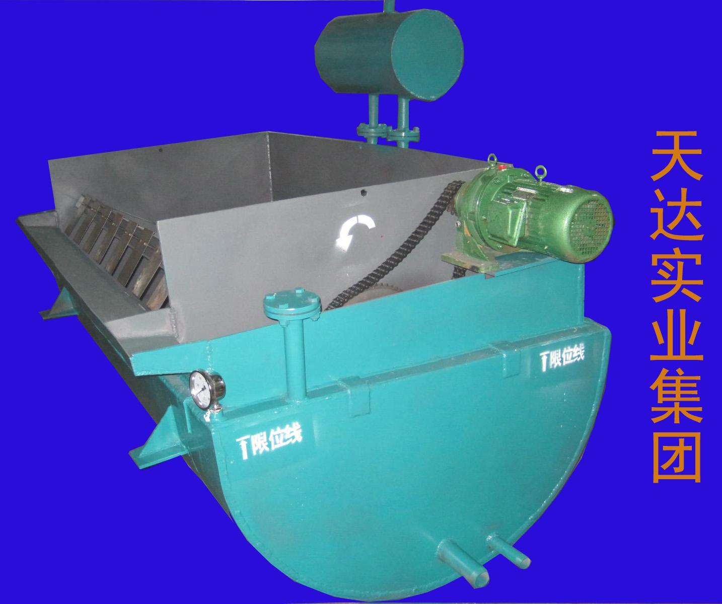 供应低能高效动物油初加工设备