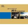 供应汽车座椅空调TF12
