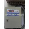 供应SF6气体泄漏智能环境监控系统(定性)