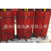 供应并联中电阻式消弧线圈自动调谐及自动选线成套装置