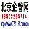 供应领导者移动商学院-移动商学院-北京中智信达移动商学院终身免费更新