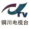 供应铜川电视台