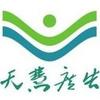 供应汉中人民广播电台