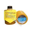 供应LUBE润滑脂LHL-300-7