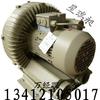 供应台湾星瑞昶高压鼓风机|机械设备首选星瑞昶高压风机