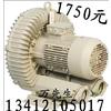 供应台湾星瑞昶高压鼓风机|2.2KW高压风机等各型号报价