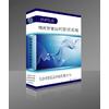 供应仟和物流管理软件 物流管理软件操作 物流管理软件系统