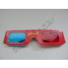 供应厂家生产 低价位纸质广告3D眼镜