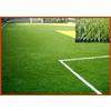 供应人工草皮足球场价格/人造草坪足球场价格/人造草皮足球场