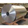 供应防腐保温铝板带卷