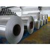 供应厚底0.1-10.0mm的防腐保温卷带板