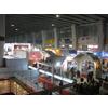 供应Hotel Equipments Exhibition