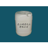 供应昆山菲林水菲林清洁剂底片清洁剂