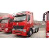 供应2012山东中国重汽最新款豪沃A7牵引头