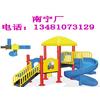 供应钦州幼儿园滑梯厂家,灵山幼儿园滑梯厂家,钦州幼儿园玩具厂