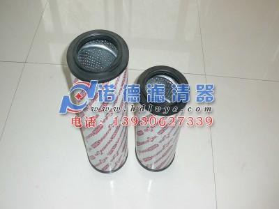 供应5NAM002-V-0VP滤芯