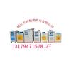 供应扬州卖高频焊机,车刀焊接机