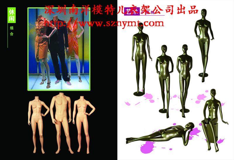 供应玻璃钢女模特 玻璃钢男模特 玻璃钢半身模特