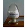 供应烯丙基磺酸钠SAS ---中国最大的生产厂家