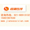 供应上海毛绒玩具认证机构