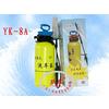 供应跃康车载式洗车器YK-8A