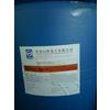 供应水性环氧树脂乳液+水性环氧固化剂