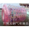 供应广州充气滚筒球充气冰山充气水池出租充气跷跷板充气水上球