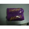 供应毛巾打包机-湿毛巾套袋机-毛巾包装机械-佛山专业包装机