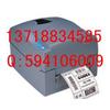 ez-1100plus价签机,珠宝价签机,价签打印机