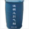 供应MFN BF防水泵送剂