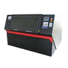 供应XJG-13090DT、光纤激光切割机