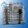 供应医用纯水设备-制药用纯水设备
