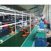 供应电工工具生产流水线
