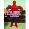 供应上海卡通服装 内蒙古卡通服饰 卡通道具服装 蜘蛛峡