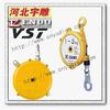 供应车间专用弹簧平衡器|日本远藤弹簧平衡器最新报价