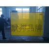 供应上海默邦电焊光隔离帘,电焊遮弧帘