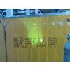供应默邦防弧光pvc版,防静电薄膜