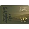 供应广州VIP会员积分条码/磁条卡制作厂家、专业制卡厂