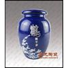 供应陶瓷茶叶罐,景德镇陶瓷茶叶罐,厂家批量订做陶瓷茶叶罐,