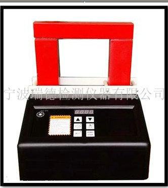 供应LD-20轴承加热器