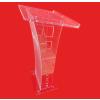 供应亚克力讲台,有机玻璃演讲台,司仪台