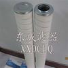 供应PALL颇尔滤芯HC8900FKP39H