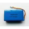 供应锂聚合物电池