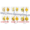 供应ENDO弹簧平衡器价格-ENDO弹簧平衡器报价北京开源代理