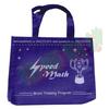供应纸袋|广州纸袋|广州纸袋印刷厂|广州礼品纸袋|广州牛皮纸袋