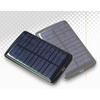 供应多功能太阳能充电器