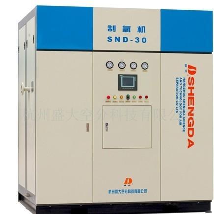 供应中心供氧、中心供氧系统、集中供氧、集中供氧系统、北京供氧   专业中心供氧