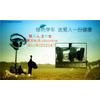 供应2012年最潜力的项目招商,产品免费代理!