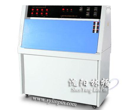 供应紫外耐候试验箱品牌