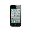 供应惊爆价全新苹果iPhone 4代 16G手机仅售500元